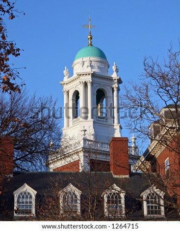 View of Harvard University - stock photo