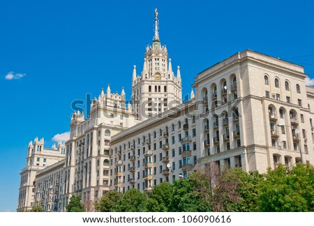 View of high-rise Stalin's famous skyscraper on Kotelnicheskaya embankment in Moscow, Russia - stock photo