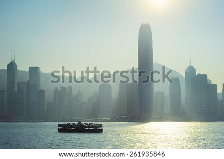 View of Hong Kong Downtown in the sunset light - stock photo