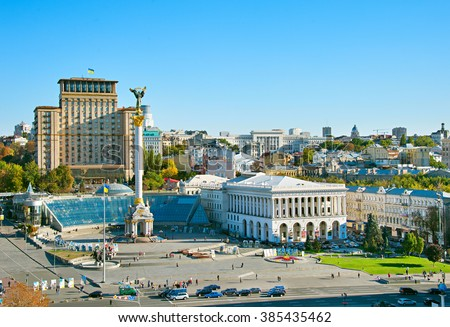 View of Independence Square (Maidan Nezalezhnosti) in Kiev, Ukraine - stock photo