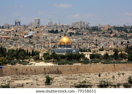 View of Jerusalem and The Dome of the Rock on the Temple Mount from the mount of Olives, Israel - stock photo