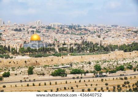 View of Jerusalem city, Israel - stock photo