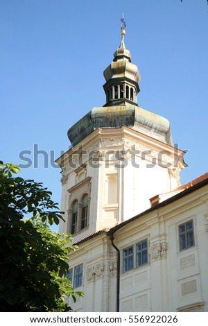 View of Jesuit College in Kutna Hora, famous city in Czech Republic, Europe