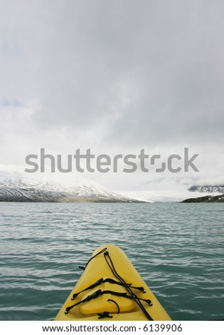 view of Jostedalsbreen glacier in norway