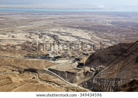 View of Judaean Desert and Dead See from Masada fortress. Israel - stock photo