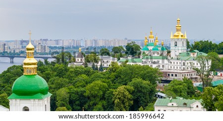 View of Kiev Pechersk Lavra, the orthodox monastery included in UNESCO world heritage list. Ukraine - stock photo