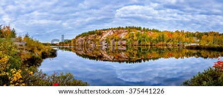 View of Laurentian Lake Conservation Area in Ontarion Canada - stock photo