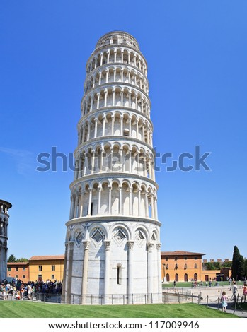 View of Leaning Tower, Pisa - Italy. Image assembled from four horizontal frames