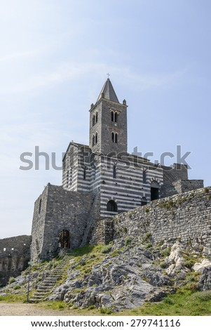 view of medieval St.Peter church on a sunny spring day, Portovenere, Italy - stock photo