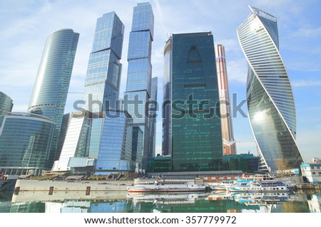 View of Moscow City, Russia. (2015 year) Wide angle shot. - stock photo