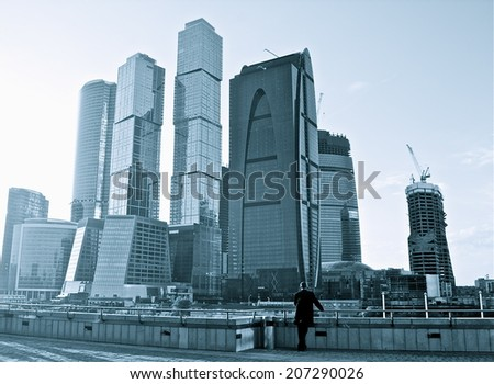 View of Moscow City Skyscrapers, Russia. - stock photo