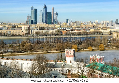 View of Moscow from Novodevichy convent. Moscow City in the distance. - stock photo