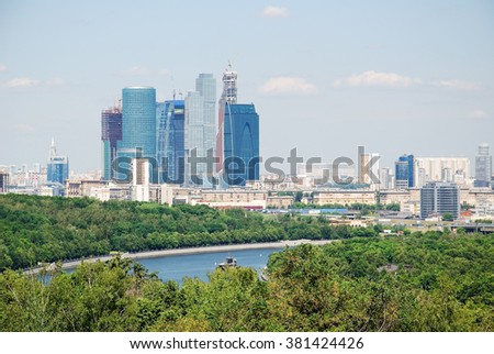 View of Moscow from Sparrow Hills (Vorobyevy Gory)