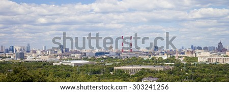 View of Moscow from Vorobyovy Hills, Russia