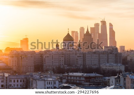 View of Moscow International Business Center, Cathedral of Christ the Saviour, Ministry of Foreign Affairs, Mirax Plaza