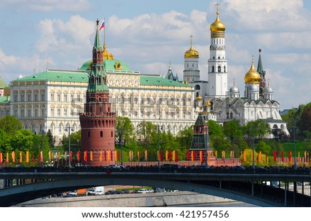 View of Moscow Kremlin at a day. Culture and style of Russia. Church and other buildings of Russia. Moscow attractions. Moscow, Russia - stock photo