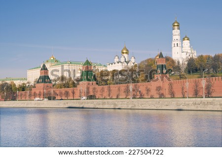 View of Moscow Kremlin by Moscow river, Russia.  - stock photo