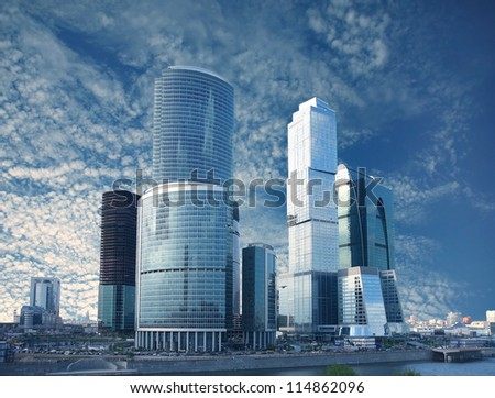 View of Moscow. Moscow-city business center, Russia. - stock photo