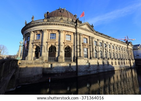 View of Museumsinsel (Museum Island) with Spree river, Berlin, Germany - stock photo