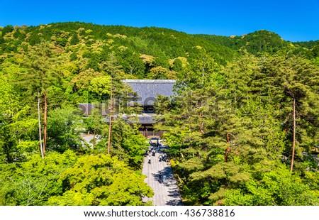 View of Nanzen-ji Temple in Kyoto, Japan - stock photo
