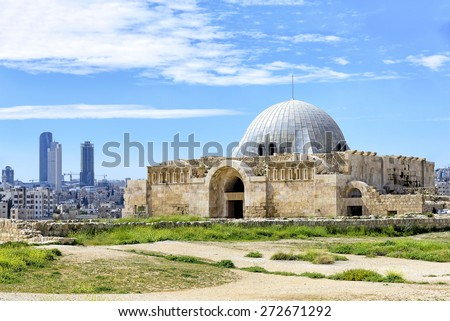 View of old Umayyad Palace, one of the well-preserved buildings at Jabal al-Qal'a, the old roman citadel hill of Jordan's capital Amman. Part of the palace was built over pre-existing Roman structures - stock photo