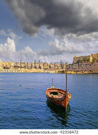 View of old Valletta, Malta, UNESCO World Heritage Site - stock photo