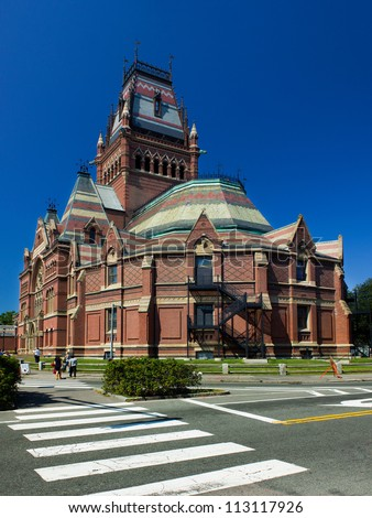 View of one of Harvard University's historic buildings in Cambridge, Massachusetts, USA. - stock photo