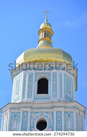 View of Saint Sophia Cathedral Bell tower in the capital of Ukraine, Kiev. Sophia Cathedral (11th century) - UNESCO World Heritage Site. - stock photo