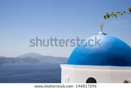 View of Santorini's island.Greece - stock photo