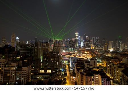 View of Singapore cityscape at night - stock photo