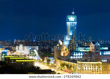 View of Swisshotel Krasnye Holmy Moscow at night - stock photo