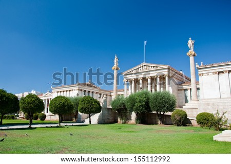 View of the Academy of Athens. Greece. - stock photo