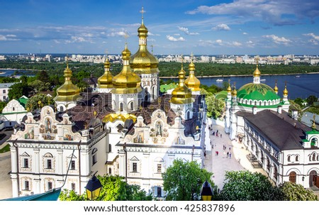 view of the ancient Kiev Pechersk Lavra - stock photo
