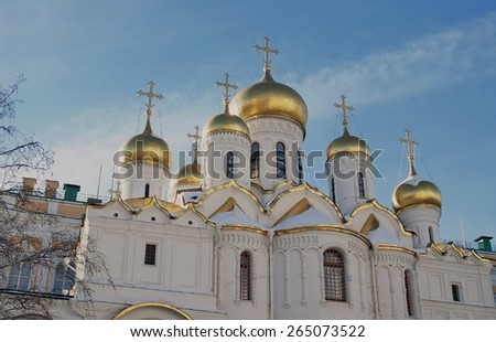 View of the Annunciation church in Moscow Kremlin, a popular touristic landmark. UNESCO World Heritage Site.