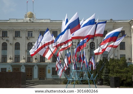 View of the building of the Council of Ministers of Crimea on Lenin Square in the center of Simferopol city , Republic of Crimea - stock photo