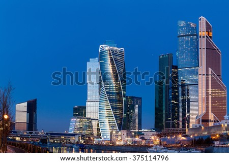 View of the business district of the city of Moscow with modern skyscrapers