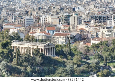 View of the centre of Athens as seen from Areopagus or Mars Hill with the temple of Hephaistos (also known as Thissio or Theseion) as the focal point, Greece. - stock photo