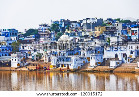 View of the City of Pushkar, Rajasthan, India. - stock photo