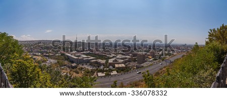 View of the city of Yerevan from height - stock photo