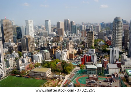 View of the city, Tokyo, Japan - stock photo