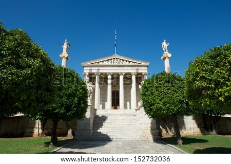 View of the classical building of the Academy of Athens, Greece - stock photo