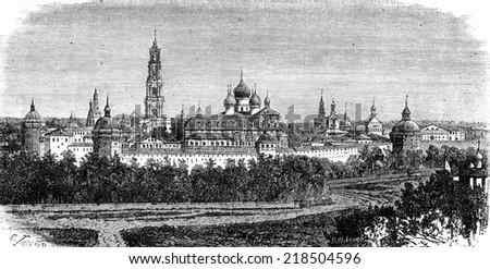 View of the convent of Troitsa. vintage engraved illustration. Le Tour du Monde, Travel Journal, (1872). - stock photo