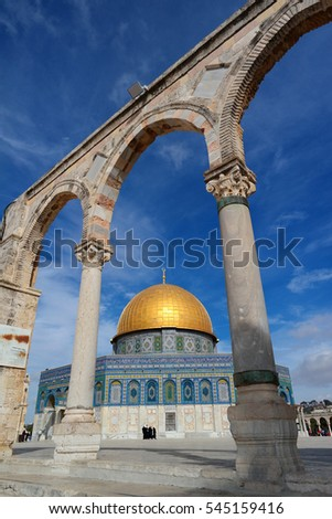 View of the Dome of the Rock through the Scales of Souls, or Qanatirs, Jerusalem, Israel