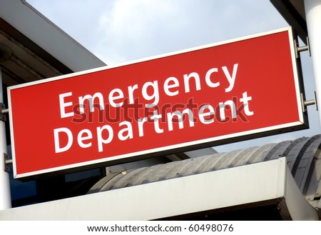 View of the emergency sign at the local hospital - stock photo