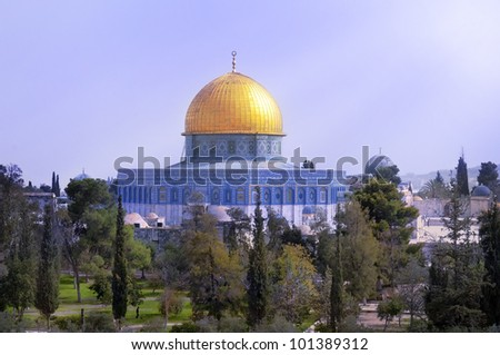 view of the golden Dome of the Rock of Al Aqsa Mosque .Jerusalem, Israel - stock photo