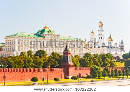 View of the Grand Kremlin Palace and the Ivan the Great Bell. Moscow. - stock photo