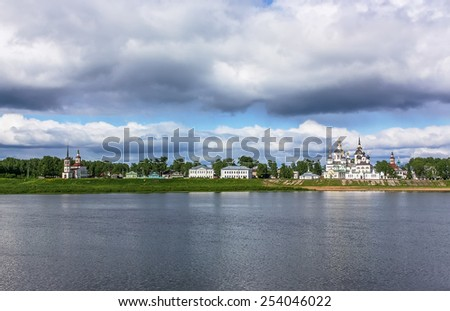 View of the historical centre of the Veliky Ustyug. Veliky Ustyug has a great historical significance and in the past was one of the major cities of Russian North. - stock photo
