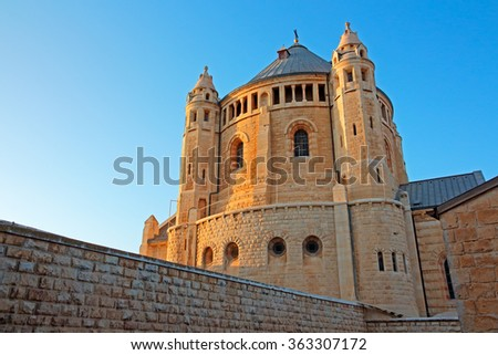 View of the historical Dormition Abbey on Mount Zion, Jerusalem, Israel - stock photo