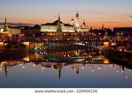View of the Kremlin at dawn. Moscow. Russia - stock photo