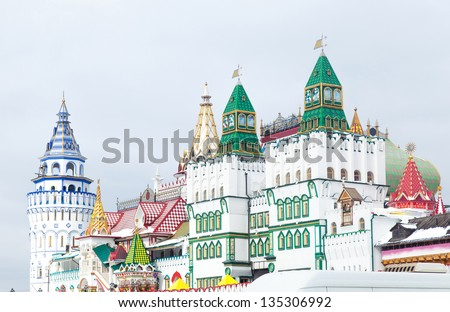 view of the Kremlin in Izmailovo, Moscow, Russia - stock photo